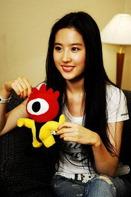 Liu Yifei Forbidden Ki...