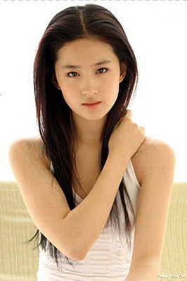 yifei liu hot