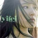 All My Words - Yifei - Japanese album